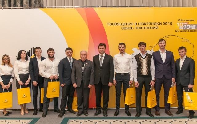 Молодых специалистов «Уватнефтегаза» посвятили в нефтяники