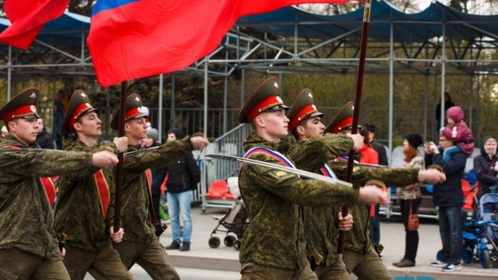 Как Тюмень отпразднует День Победы: от «Бессмертного полка» до полевой кухни и боев на радиоуправляемых танках