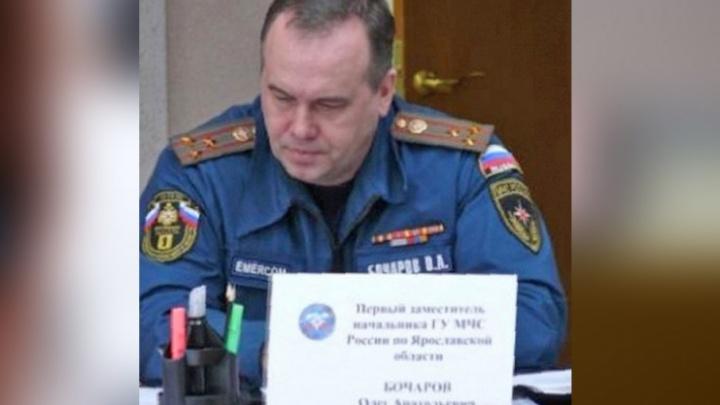 Главный спасатель Ярославской области отчитался о своих миллионах