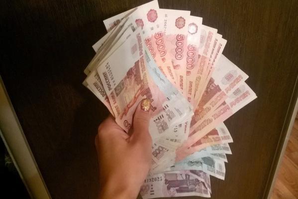 Ярославцы несут деньги в банки