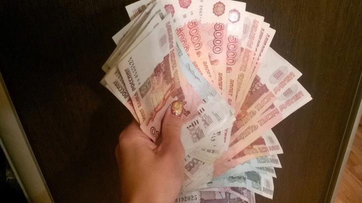 Ярославцы отнесли в банки миллиарды рублей