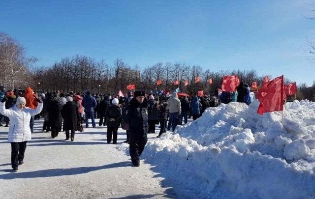 В Тольятти прошел митинг коммунистов против повышения тарифов на ЖКХ