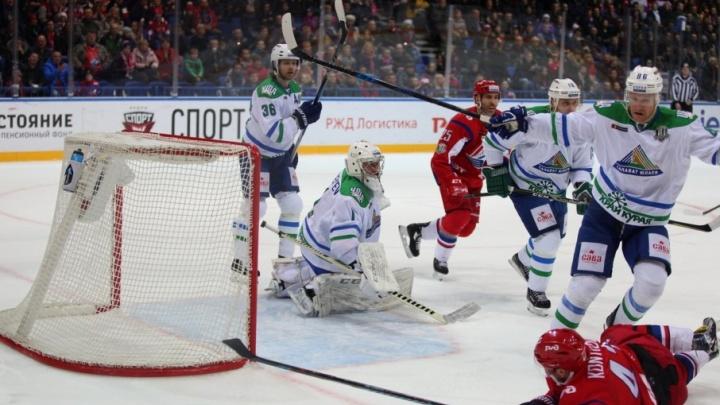 Победитель в матче «Локомотив» — «Салават» определился в овертайме