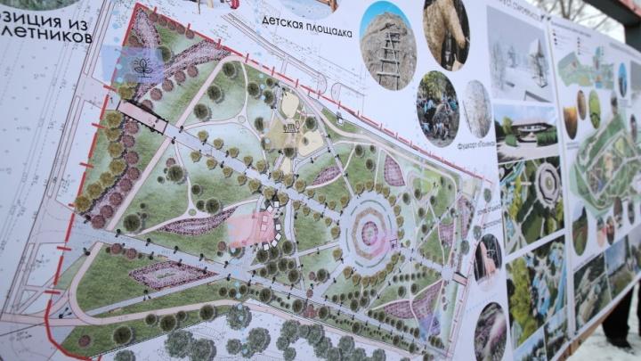 Велодорожки и спортплощадки: в Старочеркасской к августу закончат строительство нового парка