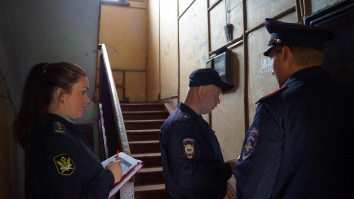В Архангельске 223 должника в один день оплатили свои штрафы