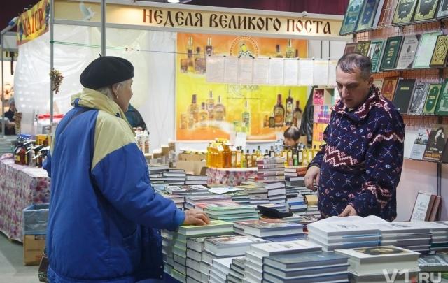 Священники отлучили выставку в Волгограде от своей епархии