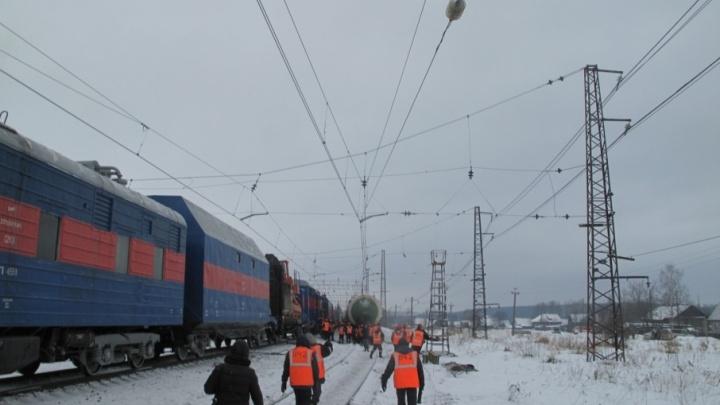 Ущерб — 5 миллионов: в Прикамье СК возбудил уголовное дело после схода с рельсов 20 вагонов поезда
