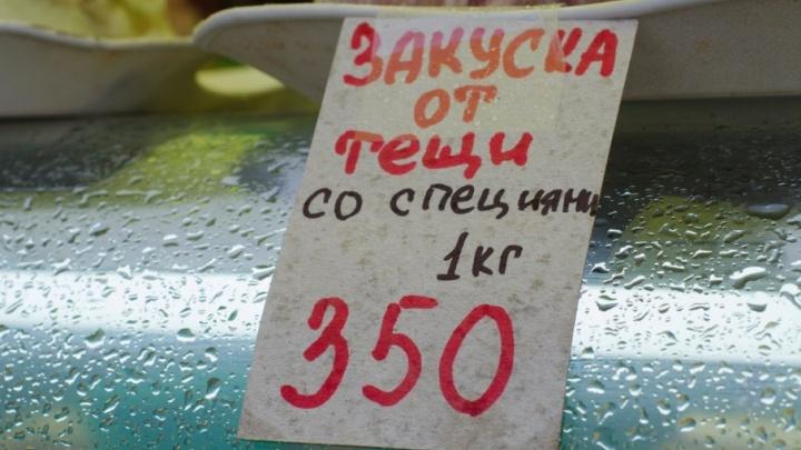 Молоко, мед, домашние заготовки: местную продукцию представят на ярмарке выходного дня в Архангельске