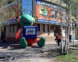 Крупнейшая сеть цифровых супермаркетов DNS теперь и в Архангельске!