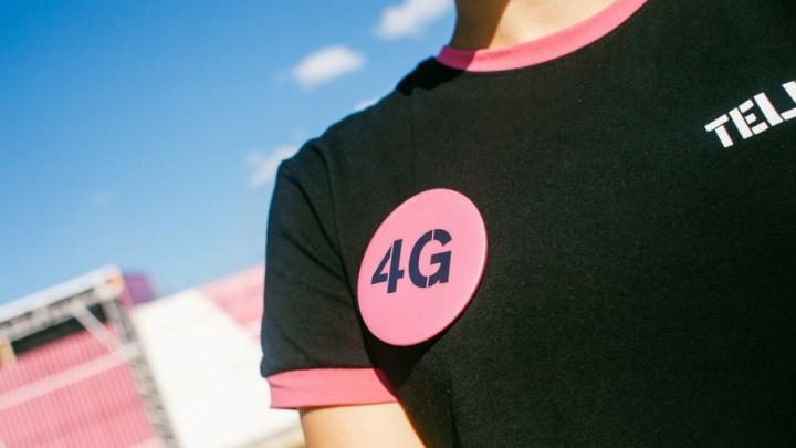 4G от Tele2 стал доступен волгоградцам