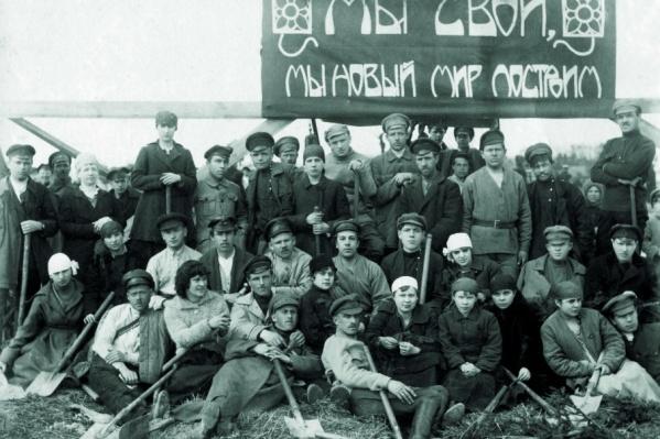 Ярославцы встретили советскую власть спокойно