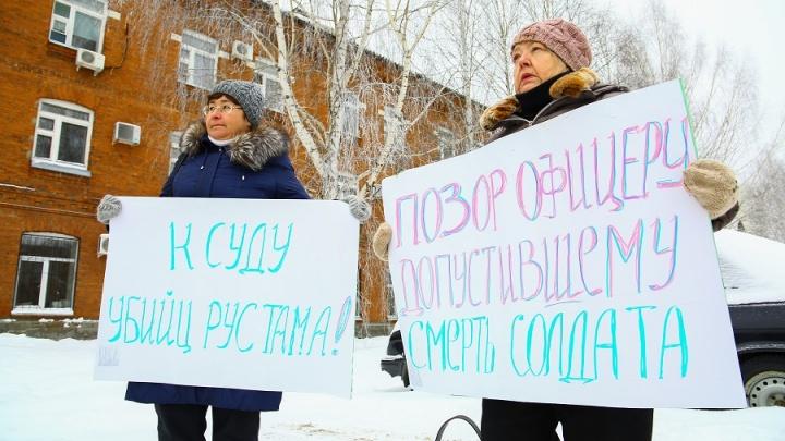 «Требуем правосудия!»: пермяки выступили за объективное расследование гибели солдата из Магнитогорска