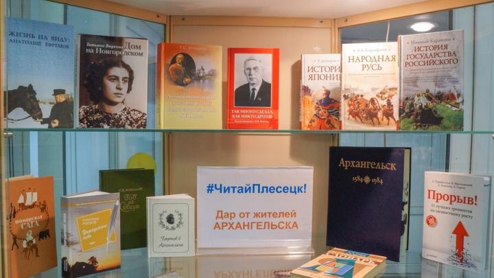 Более 7000 книг собрали в Добролюбовке для Плесецкой районной библиотеки
