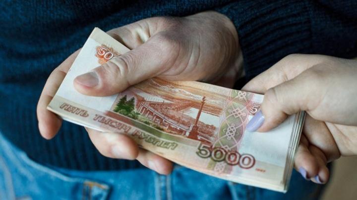 Колония строгого режима: за сбыт фальшивых купюр в Тюмени сургутянин восемь лет проведёт за решёткой