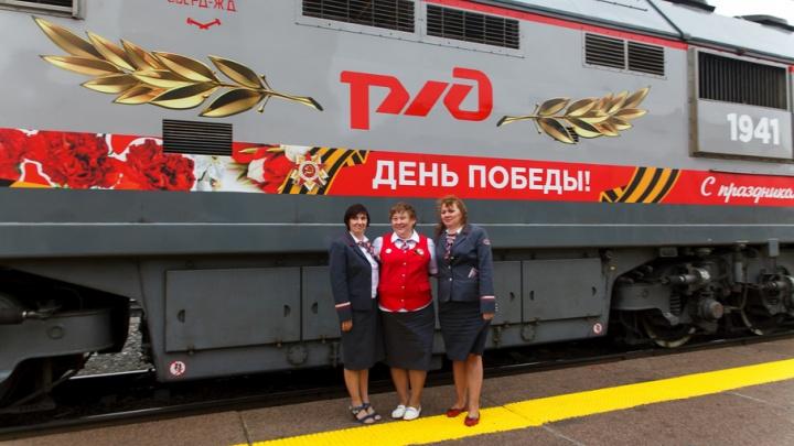 Медали и «фронтовые 100 граммов»: экскурсия по поезду-музею «Армия Победы-2017», побывавшему  в Тюмени