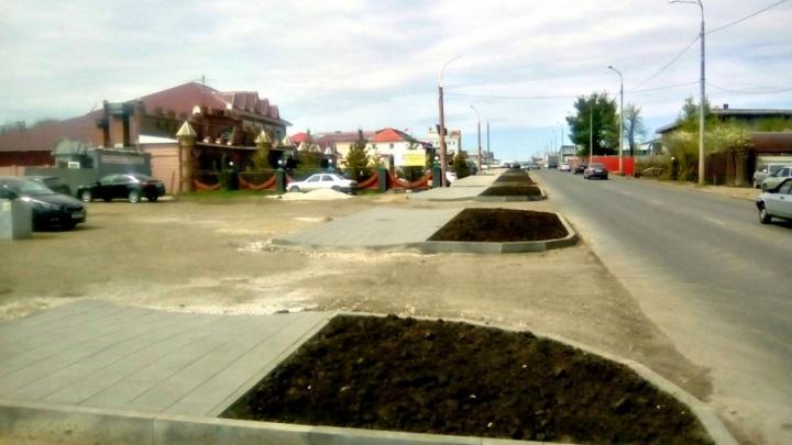 «Не придется топтать грязь»: на улице Алма-Атинской обустроили пешеходные дорожки