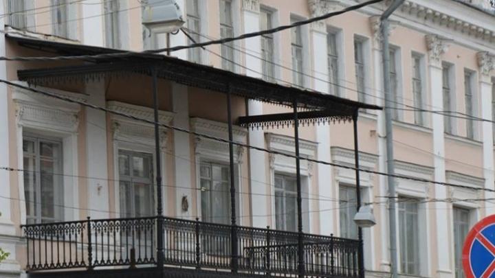Мэрия Ярославля распродаст офисы и здания в центре города
