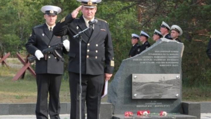 В Северодвинске почтят память погибшего экипажа подводного крейсера «Курск»