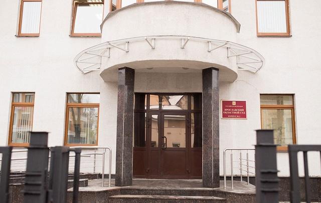 Житель Брагино, сообщивший о минировании ярославских больниц, пойдет под суд