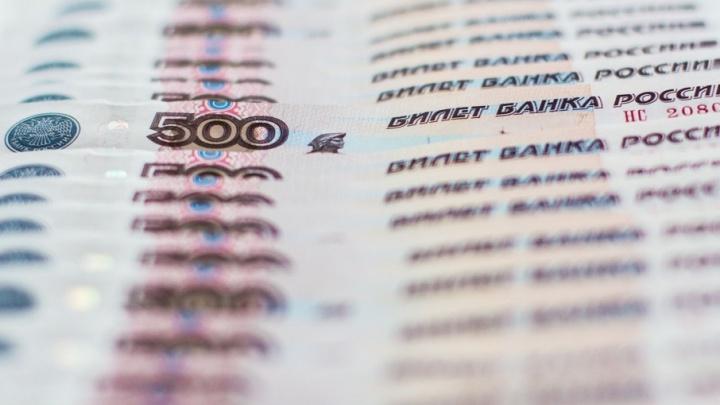 Самарские чиновники «потеряли» 3,5 млрд рублей налогов