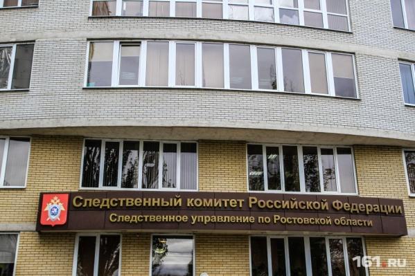 Следственный комитет направил дело пенсионерок в суд