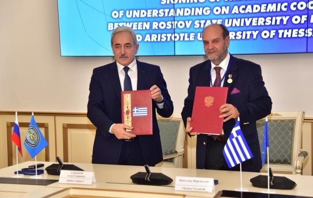 РИНХ подписал меморандум о сотрудничестве с университетом имени Аристотеля