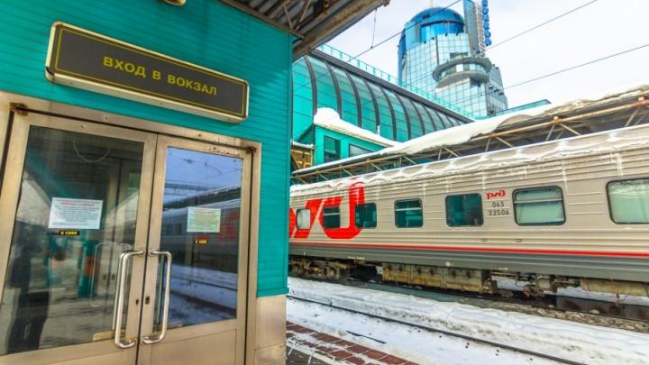 «На свет появился крепкий мальчик»: в Самаре женщина родила прямо в поезде