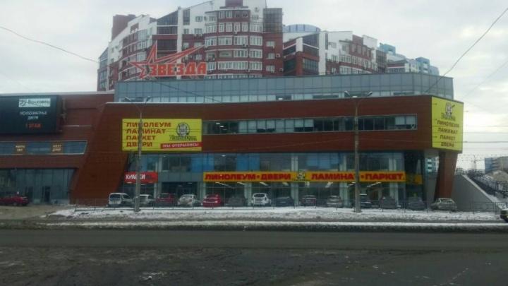 В Самаре компании грозит штраф до 1 млн рублей за установку незаконного рекламного щита