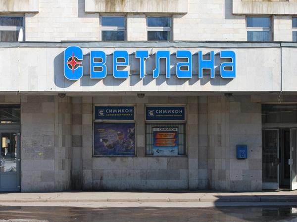 проходная завода «Светлана»/ ru.wikipedia.org