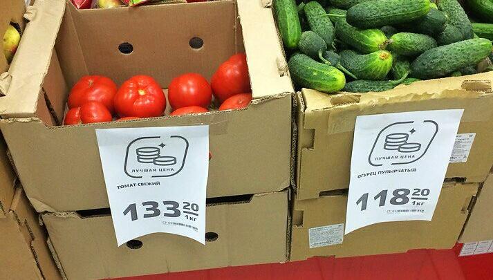 Волгоградцы в шоке от цен на овощи в гипермаркетах