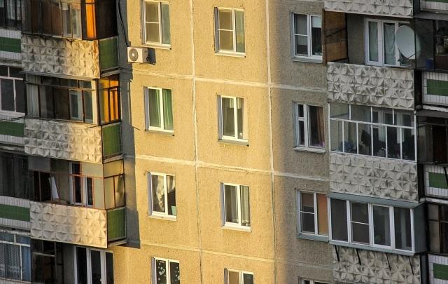 На комфортное жилье россиянам добавят денег