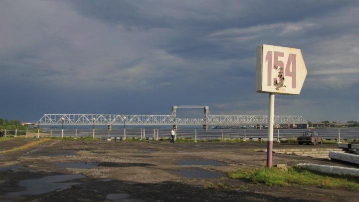 Сильный ветер накроет Архангельскую область в субботу