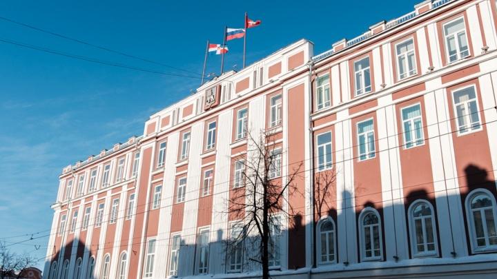 Главы районов Перми встретятся с жителями города 17 мая
