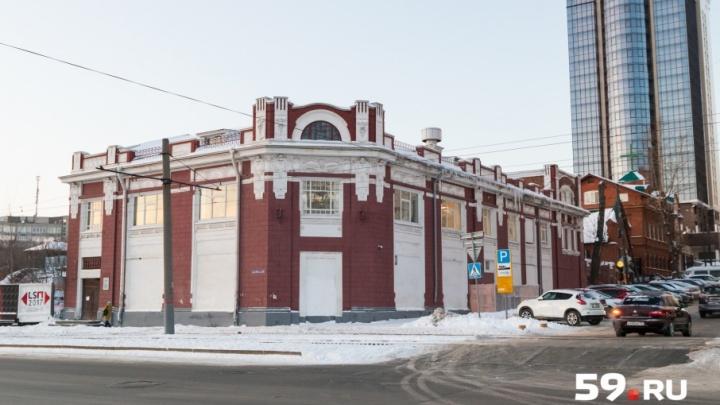 В Перми на деньги из фонда президента России отреставрируют здание детского центра «Росток»