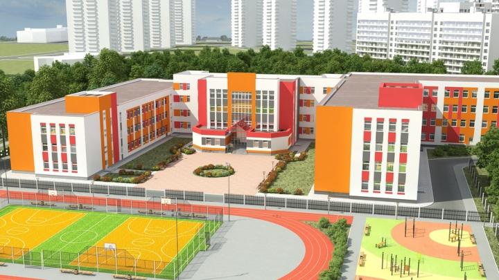 Глава администрации Тюмени предложил сделать парк за школой в «Ямальском-2»