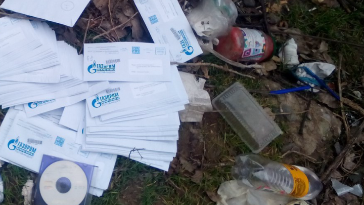 Сотрудника «Почты России», выбросившего в Ростове на свалку платежки за газ, уволят
