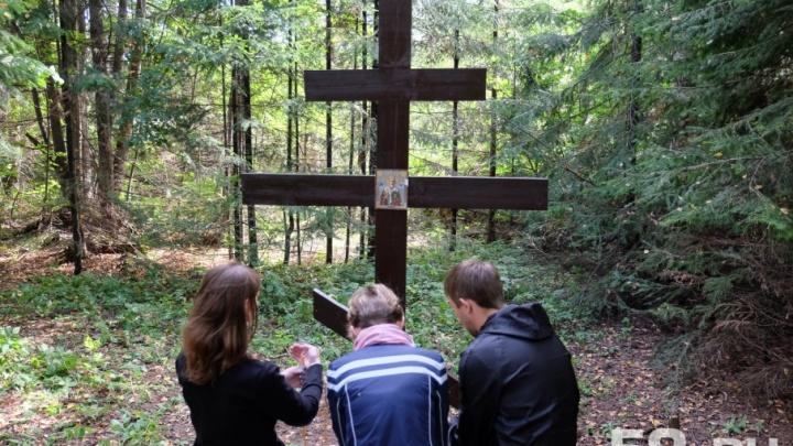 В Прикамье устроят крестный ход в честь падения метеорита