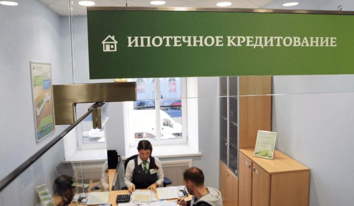 Сбербанк выдал тюменцам свыше 19 млрд рублей на улучшение жилищных условий
