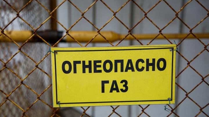 Два района Волгограда ждет однодневное отключение газа