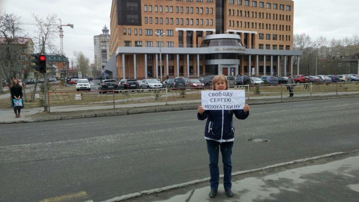 Осужденный активист Сергей Мохнаткин отказался от адвоката на заседании Архангельского областного суда