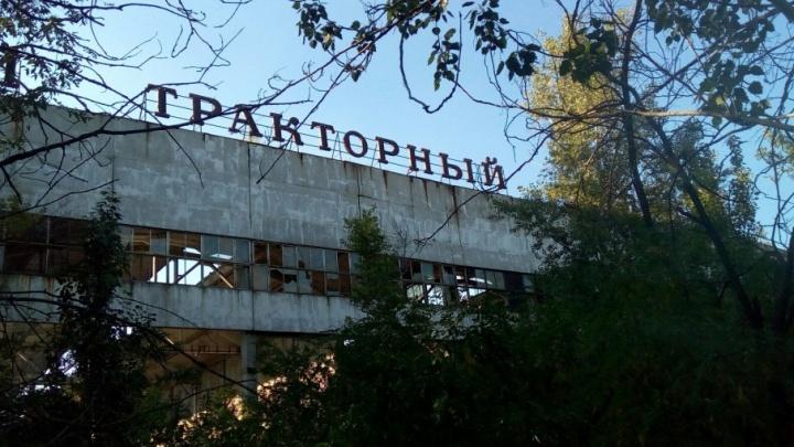 Тракторный завод Волгограда сравнили с Припятью