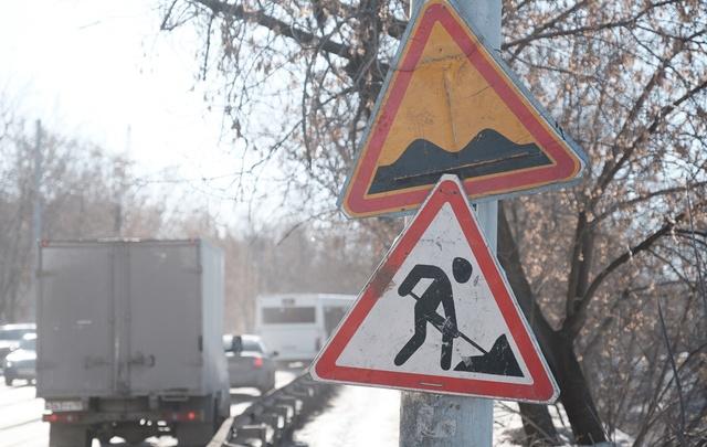 Пешеходные дорожки в Мотовилихинском районе Перми отремонтируют за четыре млн рублей
