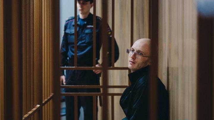 Убийцу многодетной тюменки Ирады Москвиной отправили в колонию особого режима. Подробности из зала суда