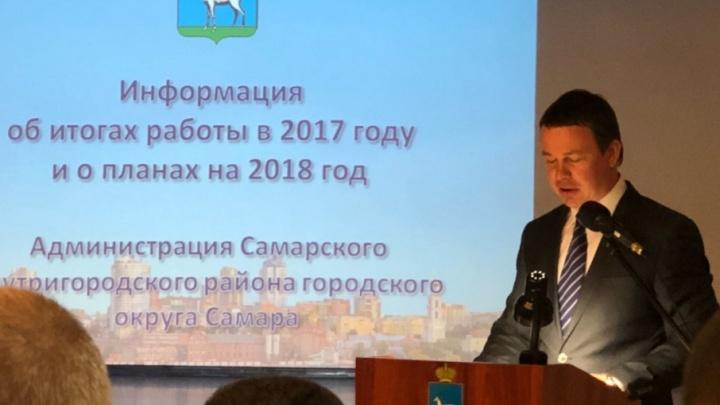 Бывший глава Самарского района возглавил департамент финансов города