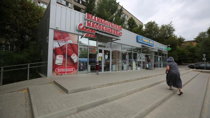 Владелец «Дома творчества» на Новороссийской заставил мэрию Волгограда дать землю без торгов