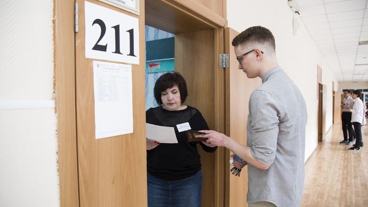 «Следим круглосуточно»: в Челябинске можно посмотреть, как проходят ЕГЭ в любой школе страны