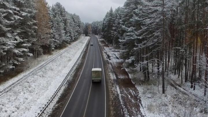 Ярославским дорогам предложили инновационную смесь от «Роснано»