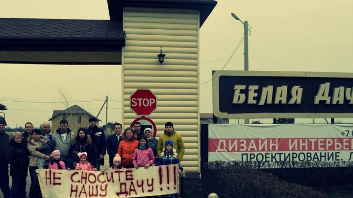 Волгоградцы второй раз просят Владимира Путина спасти от сноса коттеджный поселок