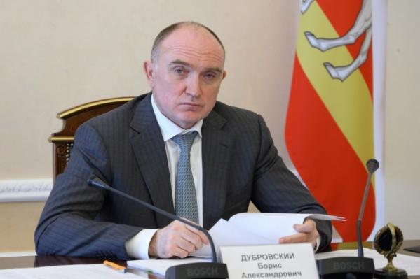 Борис Дубровский рассчитывает, что опыт Челябинска и региона поможет Москве в решении экологических проблем