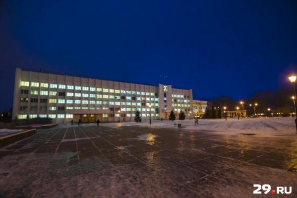 В Архангельске и по области 8 января будет гололед